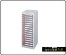 {{ 海中天休閒傢俱廣場 }} F-99 摩登時尚 A3 多功能置物櫃系列 A3-315 效率櫃