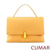 CUMAR 牛皮轉鎖手提兩用小方包-奶油黃色