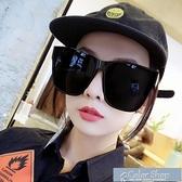 墨鏡加大加寬圓臉太陽鏡男士大框墨鏡女韓版潮復古原宿風情侶黑超眼鏡 快速出貨