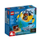 60263【LEGO 樂高積木】城市系列 City-海洋迷你潛水艇 (41pcs)