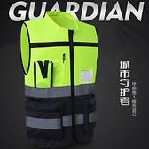 反光背心 領導款摩托車騎行安全服施工地反光衣外套騎行交通 - 風尚3C