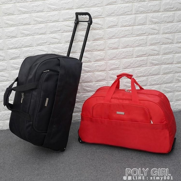 韓版旅行拉桿包女輕便大容量防水行李包可折疊手提拖包登機拉包男 ATF 秋季新品