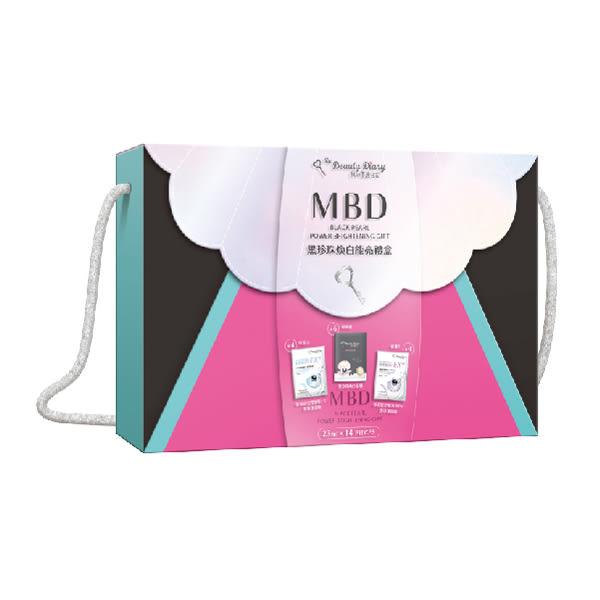 我的美麗日記黑珍珠煥白能亮禮盒【康是美】