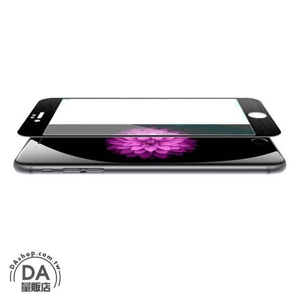 【手配任選3件88折】i6s iphone 6s plus 4.7/5.5吋 滿版 鋁合金 拉絲 鋼化 玻璃 保護貼 銀色