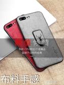 蘋果7plus手機殼iphone8矽膠i7女款布紋潮牌蘋果7plus保八新款蘋果 【原本良品】