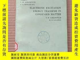 二手書博民逛書店modern罕見problems in condensed matter sciences volume3(P58
