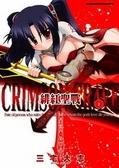 二手書博民逛書店 《緋紅聖戰 CRIMSON GRAVE 01》 R2Y ISBN:9861745351│三宅大志