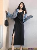 長裙子女新款潮秋冬裝長款黑色吊帶開叉裙內搭打底背心連身裙 降價兩天