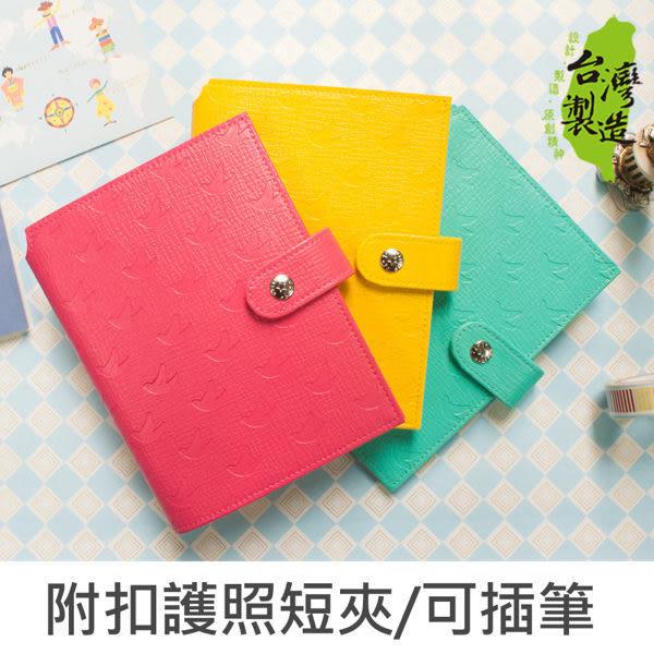 珠友 附扣護照短夾/護照套/護照包/護照夾(可插筆)-TF-10019