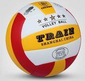 排球柔軟5號訓練比賽室內外大中小學生中考試體育專用排球gogo購