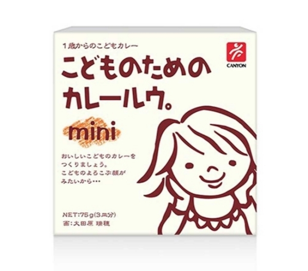 日本【CANYON】兒童咖哩塊mini 75g #1歲以上幼兒即可食用 #無任何添加