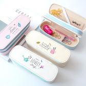 【雙十二】狂歡小清新筆袋簡約可愛大容量雙層鉛筆盒韓國帆布男女初中學生文具盒   易貨居
