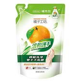 橘子工坊 護手碗盤洗滌液補充包430ml【愛買】