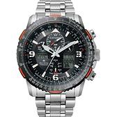 CITIZEN 星辰 光動能電波 鈦金屬航空手錶-45mm JY8109-85E