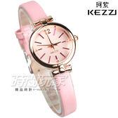 KEZZI珂紫 小巧精緻 蝴蝶結 纖細錶帶 小圓錶 女錶 學生錶 高質感皮革 粉紅色 KE1761粉