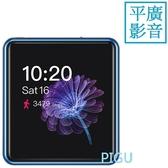 送16G袋 平廣 Fiio M5 藍色 MP3 隨身聽 星空藍 IPS螢幕 DSD 音樂播放器 公司貨保一年 門市展示中