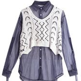 夏裝新款中長款網紗長袖條紋襯衫女雪紡防曬衫兩件套上衣防曬衣潮   LannaS