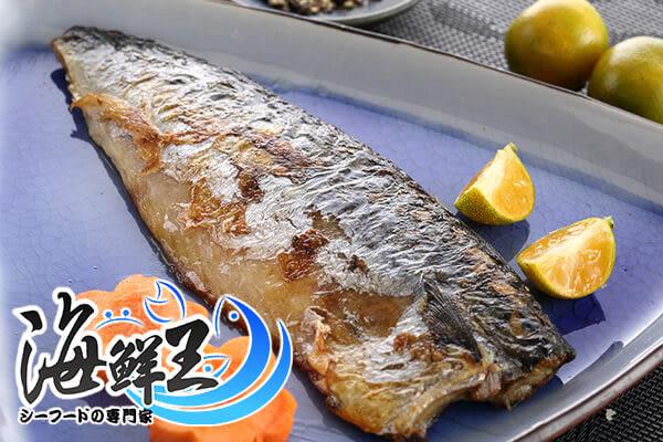 挪威薄鹽鯖魚 *1片組( 140-160g±10%/片 )