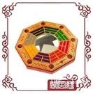 開光彩繪桃木八卦鏡 凸鏡工藝品 單個售