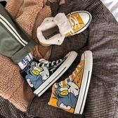 貓和老鼠高幫帆布鞋男冬季韓版潮鞋情侶百搭潮流棉鞋加絨保暖板鞋 『居享優品』