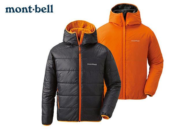 丹大戶外 日本【mont-bell】男款雙面人化纖保暖纖維外套 超輕量/耐潮 1101409 GM/PS 灰/柿橙