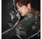 Bii 畢書盡 Be Better 精裝限量版 CD 免運 (購潮8) 4717398742417