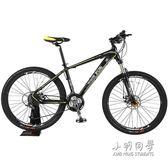 山地車27 速26 寸微轉油碟剎減震學生越野男女賽單車NMS 小明同學