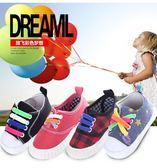 兒童鞋帶白色黑色彩色懶人鞋帶無扣硅膠彈力免繋扁鞋帶 至簡元素