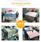 北歐風格桌布客廳棉麻布藝餐桌布長方形茶几布小清新現代簡約