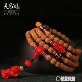 印尼108顆小金剛菩提手串菩提子佛珠項鏈文玩男女5五瓣原籽手鏈 草莓妞妞
