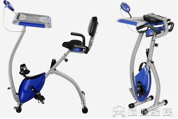 健身車 超靜音健身車家用磁控腳踏車室內 交換禮物