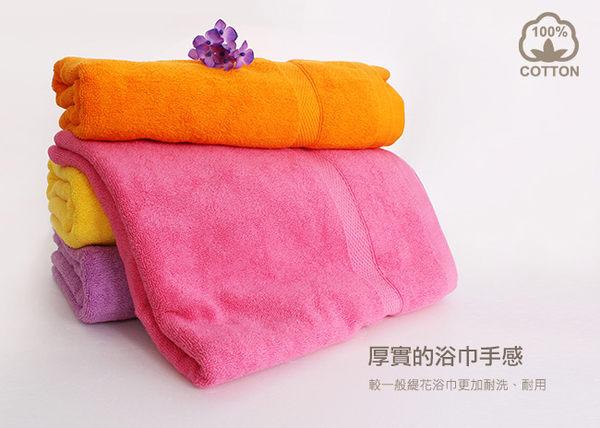 里和Riho LOVEL北海道富良野花季純棉浴巾 74x136cm 4色可選 MIT台灣製造 毛巾