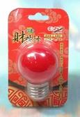 愛迪生 LED財神燈 E27 EDS-E03【82384510】燈泡 照明燈 居家照明《八八八e網購【八八八】e網購