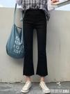 黑色牛仔褲春季2020年新款顯瘦高腰褲子微喇叭褲女直筒褲寬鬆百搭 印象家品