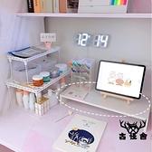 電腦增高架書桌 置物架臺面桌面收納整理架子【古怪舍】