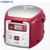 虎牌 三人微電腦電子鍋JAI-G55R-RK【愛買】