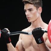 健身手套男半指運動護腕引體向上訓練單杠女鍛煉防滑啞鈴器械起繭 【快速出貨】
