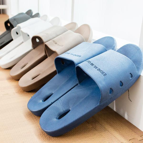 拖鞋 防水拖鞋 浴室拖鞋-13色 排水減壓 室內拖鞋 防滑拖鞋 室內鞋 旺寶