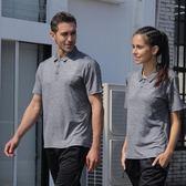 速干t恤短袖運動衫男女情侶裝彈力透氣半袖寬鬆跑步衣翻領健身衣