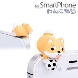 Hamee 日本正版 NicoNico Puppy系列小狗防塵耳機塞 小狗耳機塞 柴犬 5-601434