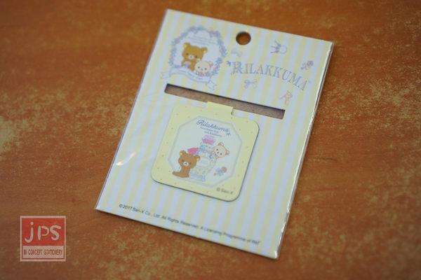 拉拉熊 Rilakkuma 造型 磁鐵書夾 書籤 香水