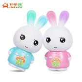 音樂玩具嬰兒童早教機可充電下載寶寶故事機胎教儀1-2周歲音樂玩具