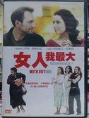 挖寶二手片-Y73-090-正版DVD-電影【女人我最大】伊娃朗格利亞 克莉絲汀史萊特