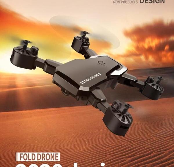 空拍機 無人機4K航拍遙控飛機高清專業小型折疊 雙電池四軸飛行器玩具【快速出貨八折下殺】