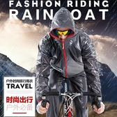 現貨 雨衣套裝 分體雨衣褲反光成人電動摩托自行車雨具勞保環衛 騎行雨衣套裝