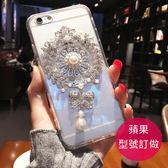 蘋果 iPhoneX iPhone8 Plus iPhone7 i6s 鑲鑽巴洛克 手機殼 水鑽殼 訂做 客製 iX i8 i7