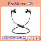 結合aptX™ HD 及LDAC™ AKM+ DAC及耳擴芯片 扁織線設計更耐用 附3組耳塞
