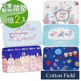 棉花田【可愛動物】法蘭絨防滑踏墊-5款可選(二件組)米兔花園