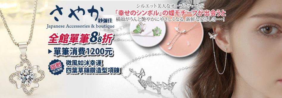 osewaya-headscarf-11e7xf4x0948x0330-m.jpg