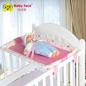 85折免運-通用嬰兒童游戲床可折疊嬰兒床木床專用通用安全尿布台環保WY